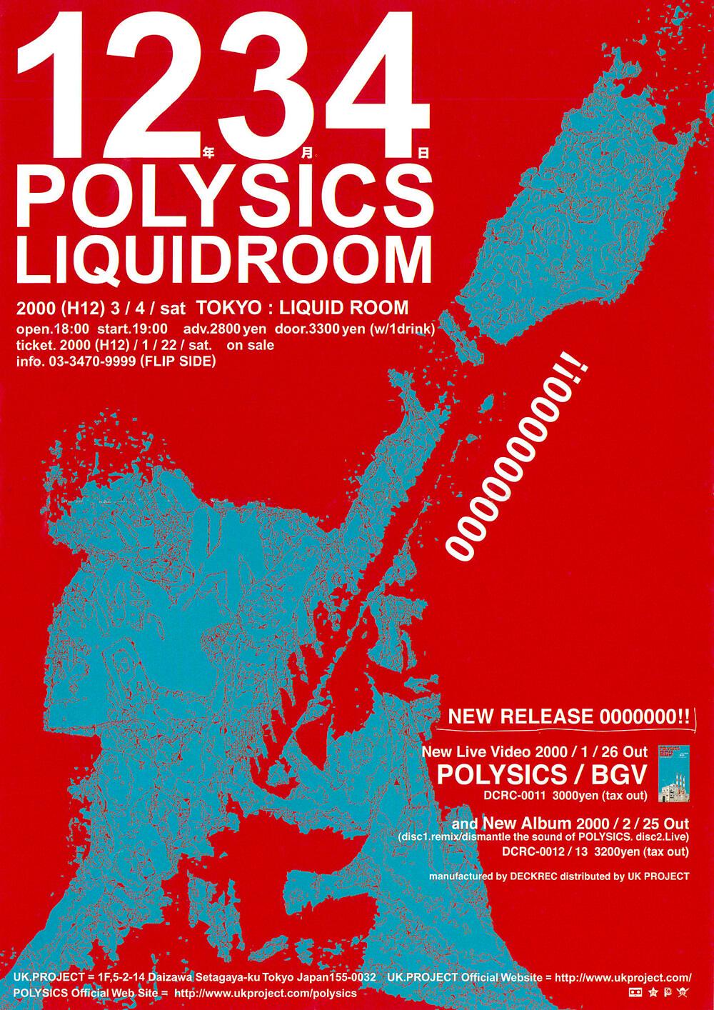 polysics liquidroom live fajp フライヤー チラシのグラフィック